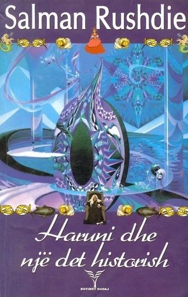 Haruni dhe nje det historish