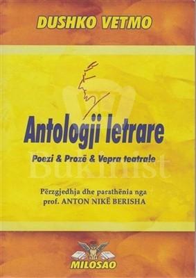 Antologji letrare