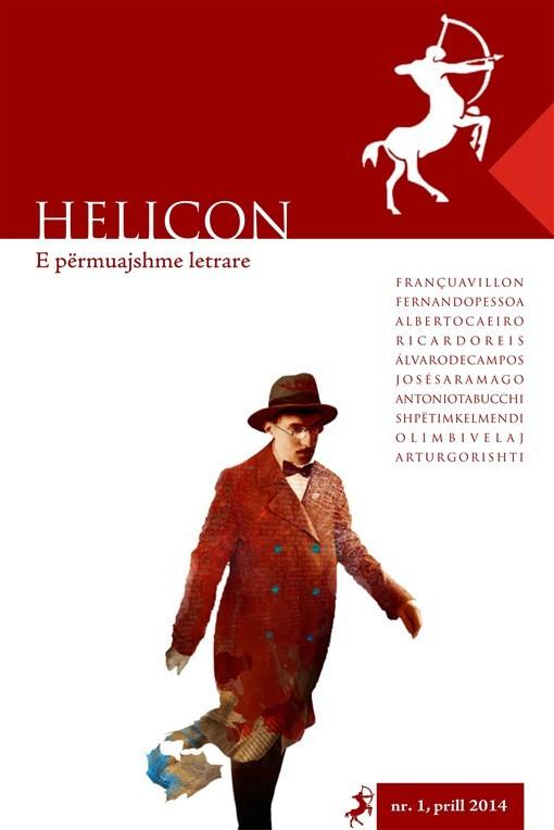 Helicon 1