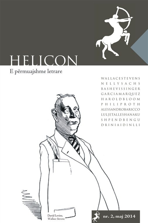 Helicon 2