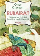 Rubairat (Hard Cover)