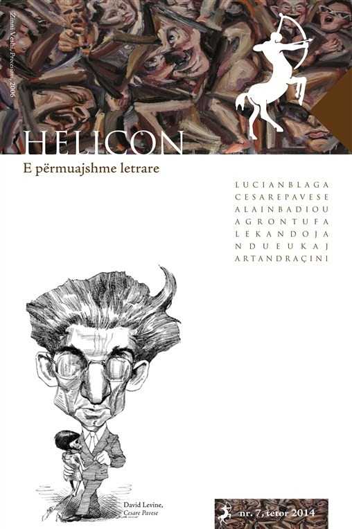 Helicon 7