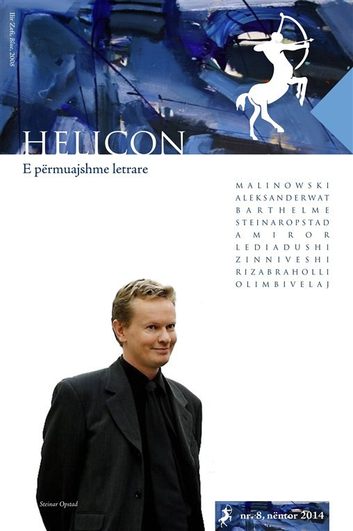 Helicon 8