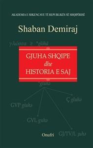 Gjuha shqipe dhe historia e saj (HC)