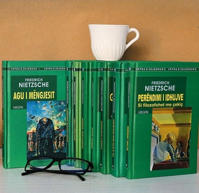 Biblioteka ime - Frederich Niçe