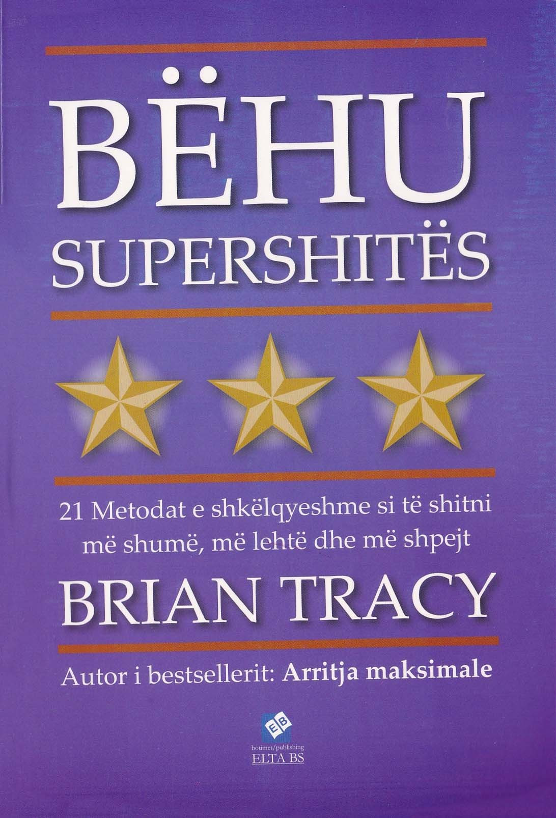 Behu supershites