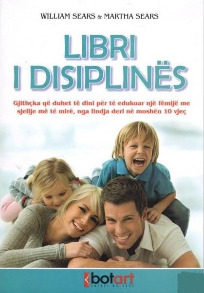 Libri i disiplinës