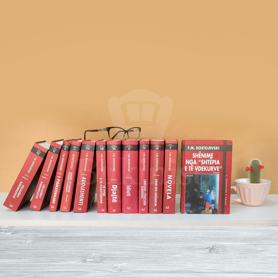 Biblioteka ime – 12 vëllimet e Fjodor Dostojevskit