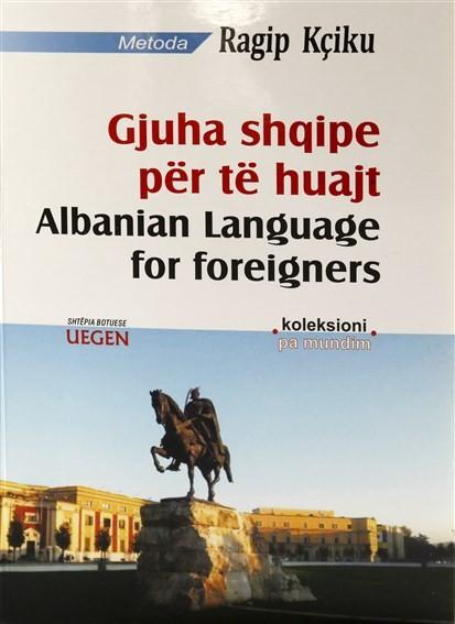 Gjuha shqipe për të huaj