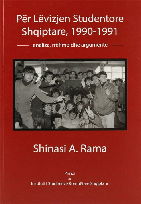 Për lëvizjen studentore shqiptare, 1990-1991