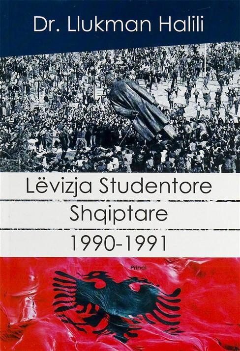 Levizja studentore shqiptare, 1990-1991