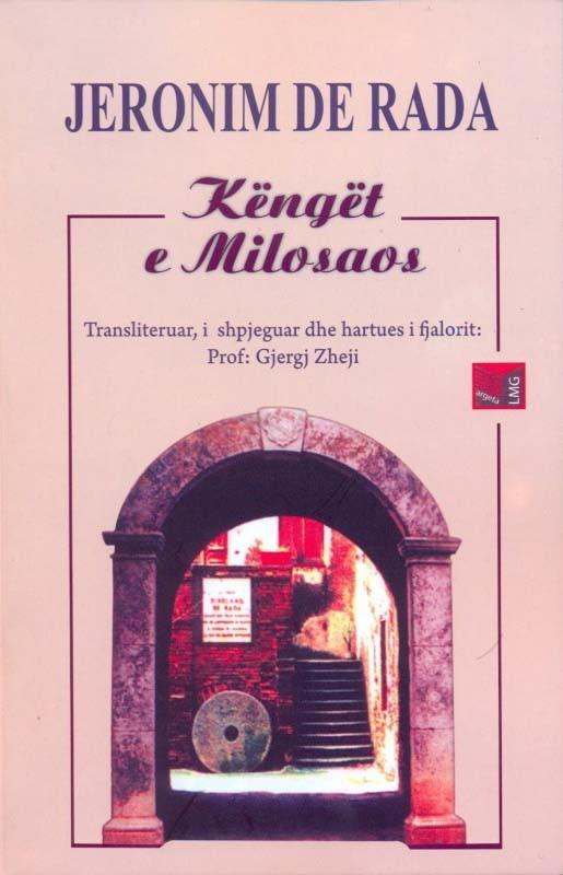 Këngët e Milosaos