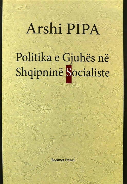 Politika e gjuhes ne Shqiperine socialiste