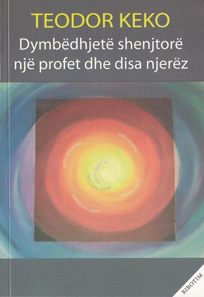 Dymbëdhjetë shenjtorë, një profet dhe disa njerëz
