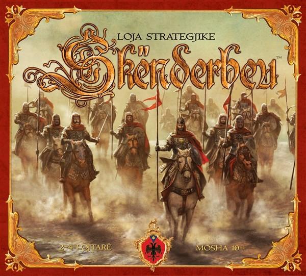 Loja strategjike Skenderbeu