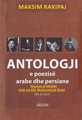 Antologjia e poezise arabe dhe persiane