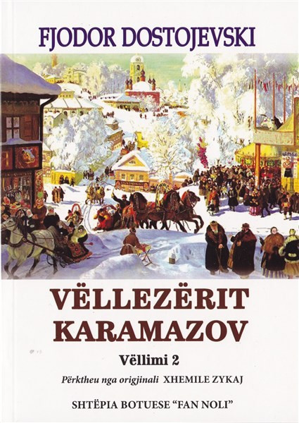 Vellezerit Karamazove 2 (HC)
