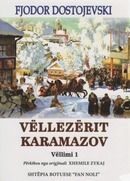 Vëllezërit Karamazovë 1 (HC)