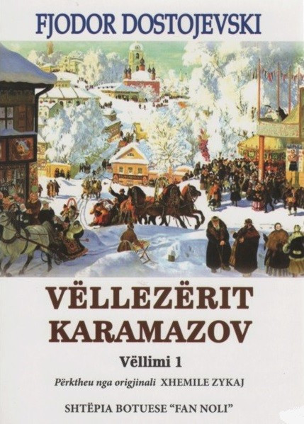 Vellezerit Karamazove 1 (SC-FNK)