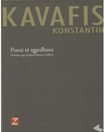 Poezi të zgjedhura - Konstantin Kavafis