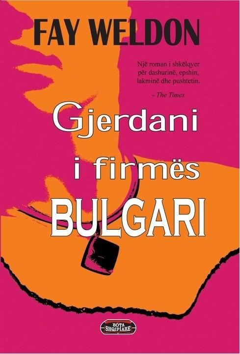 Gjerdani i firmes Bulgari