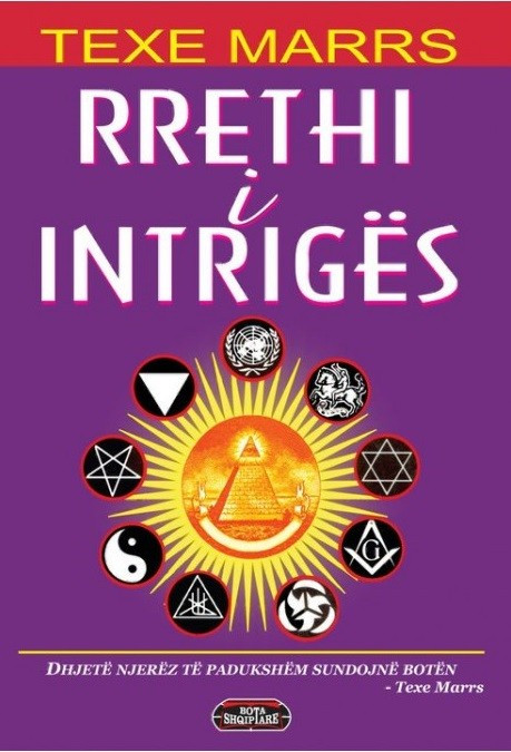 Rrethi i intriges