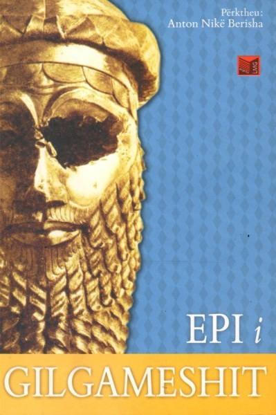 Epi Gilgameshit