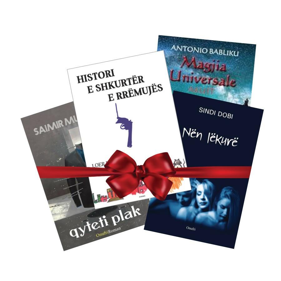 Pako librash dhurate – autore te rinj shqiptare 2017