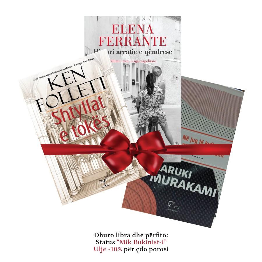 Pako librash dhuratë II - bestseller-at 2017