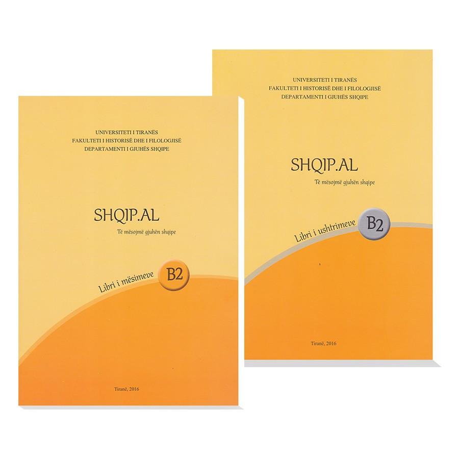 """Metoda """"Te mesojme gjuhen shqipe """"Shqip.al"""" - Niveli B2"""