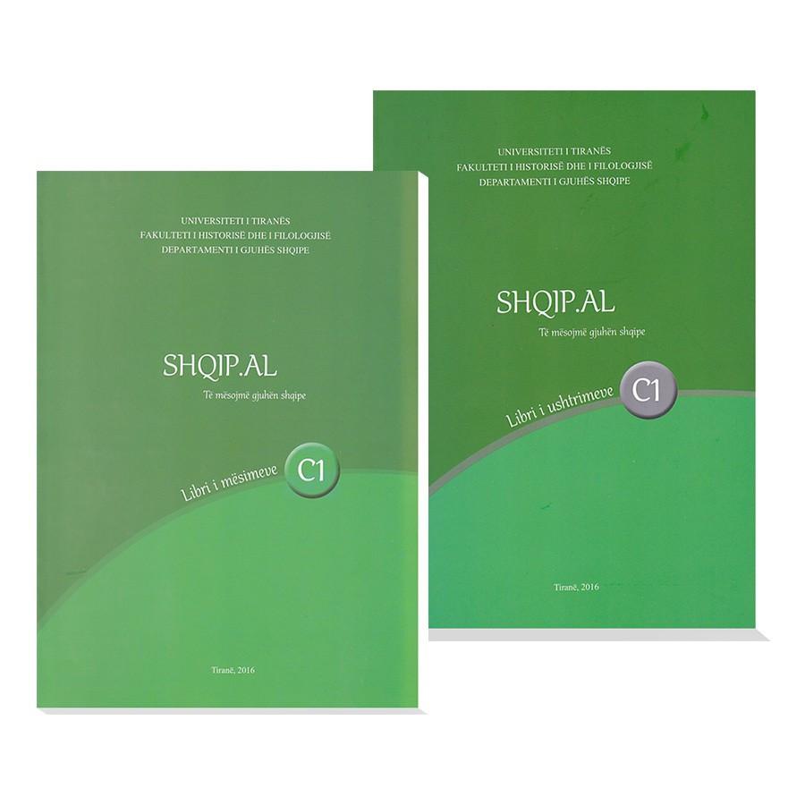 """Metoda """"Të mësojmë gjuhën shqipe """"Shqip.al"""" - Niveli C1"""