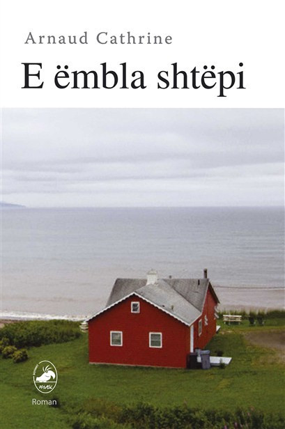 E embla shtepi