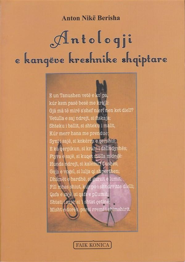 Antologji e kangëve kreshnike shqiptare