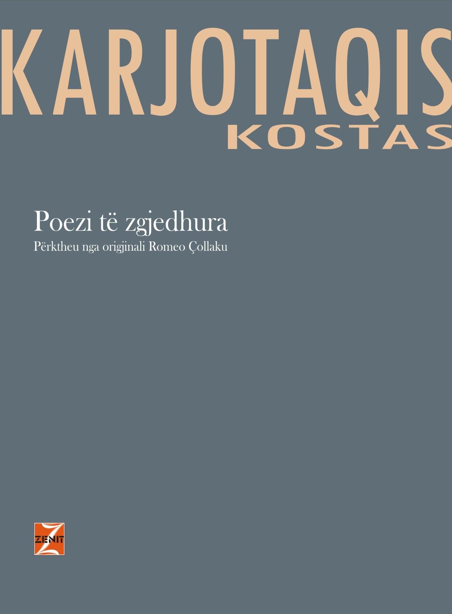 Kostas Karjotaqis - Poezi te zgjedhura
