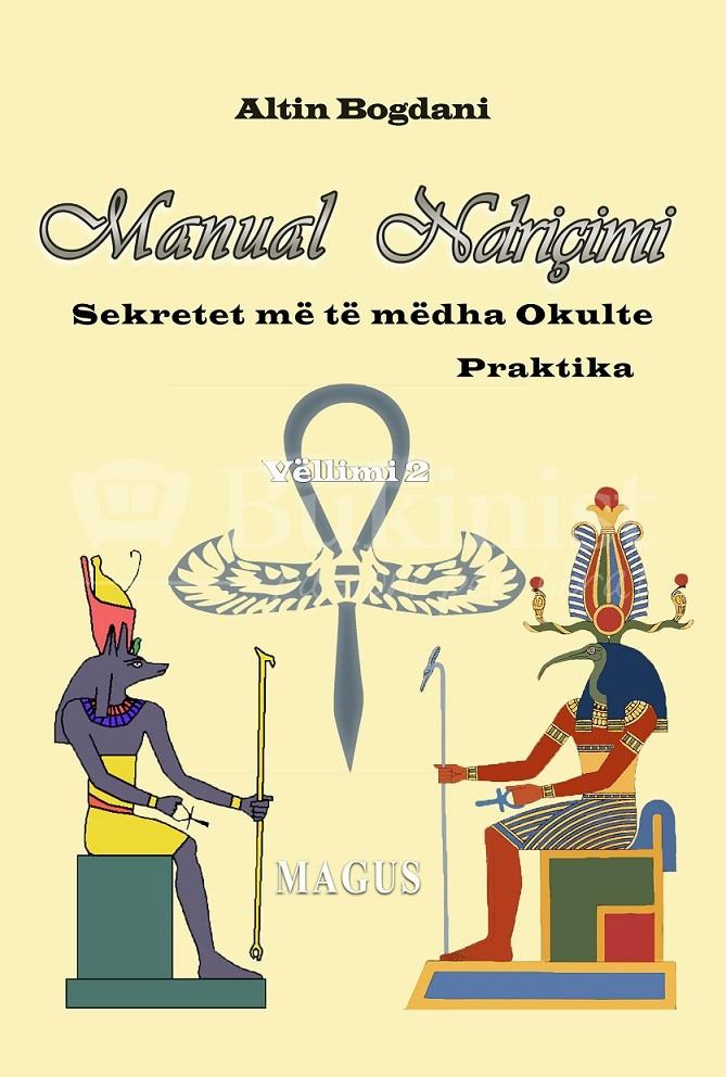 Manual ndriçimi vëllimi II