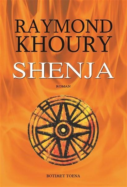 Shenja