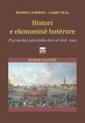 Historia e ekonomise boterore