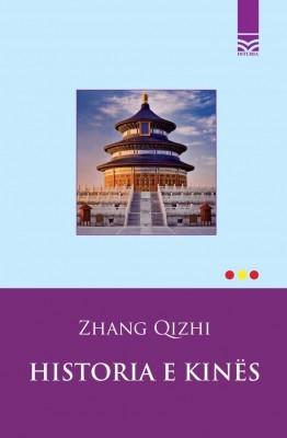 Historia e Kines