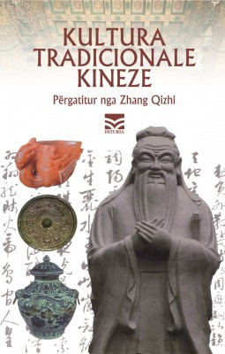 Kultura tradicionale kineze