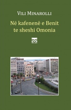 Ne kafenene e Benit ne sheshin Omonia