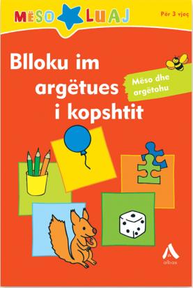 Tre librat baze per femijen tuaj ne kopesht