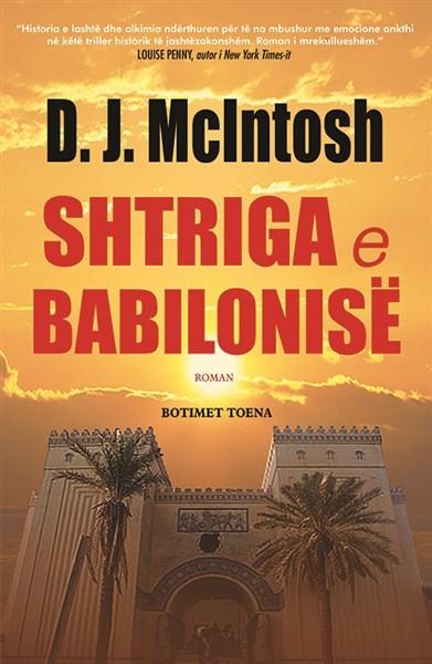 Shtriga e Babilonise
