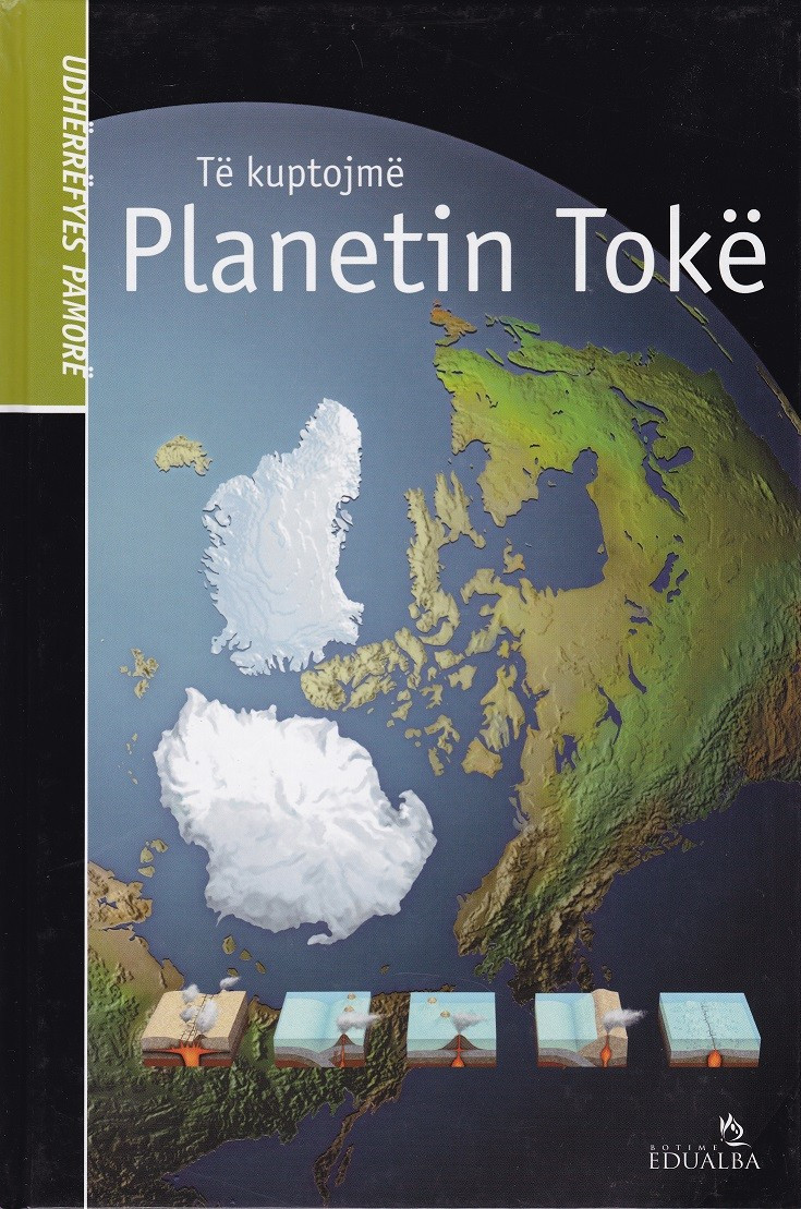 Të kuptojmë planetin tokë