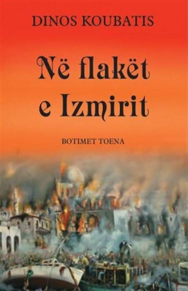 Ne flaket e Izmirit