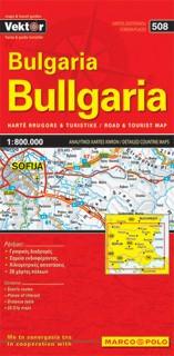 Bullgaria