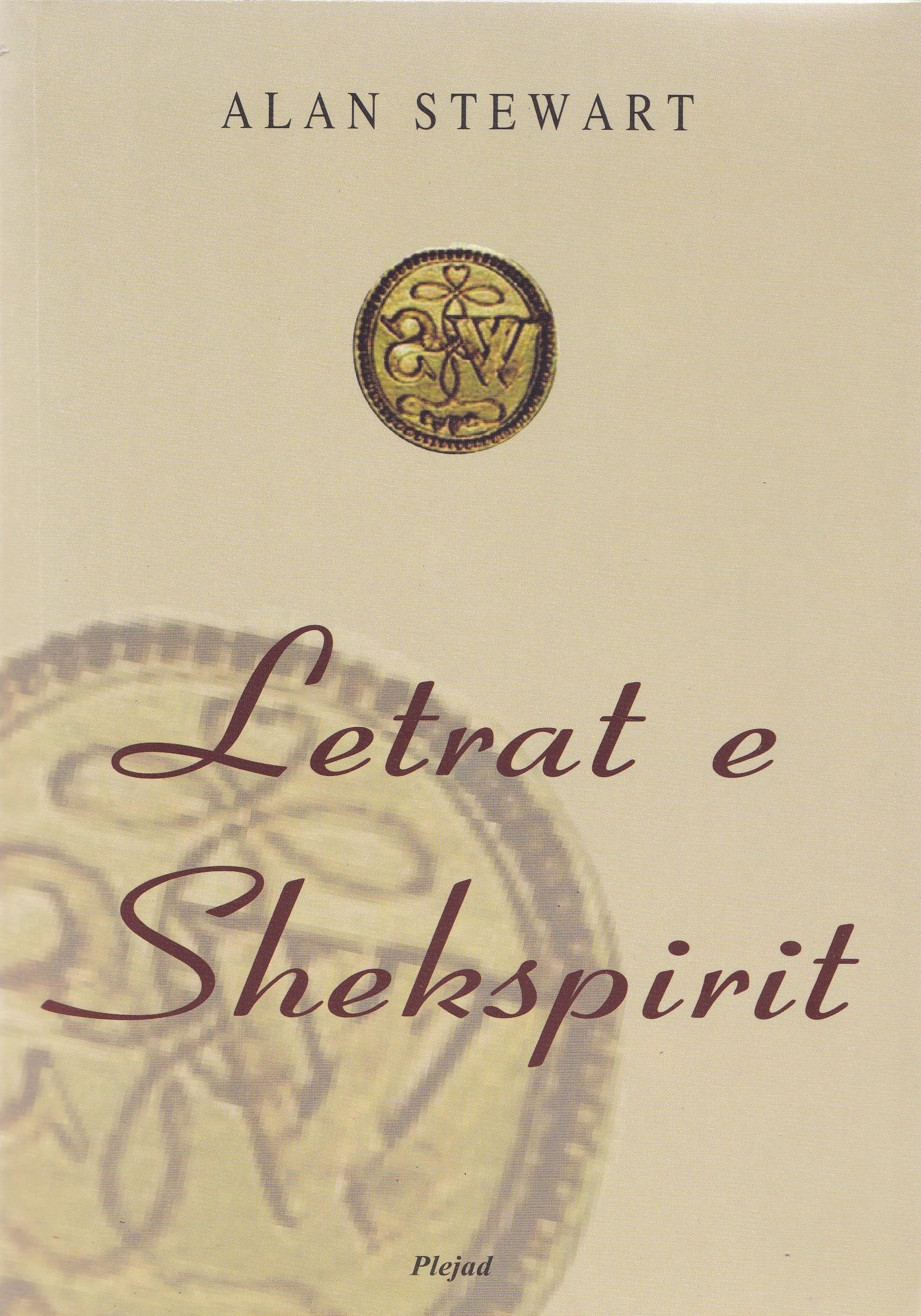 Letrat e Shekspirit