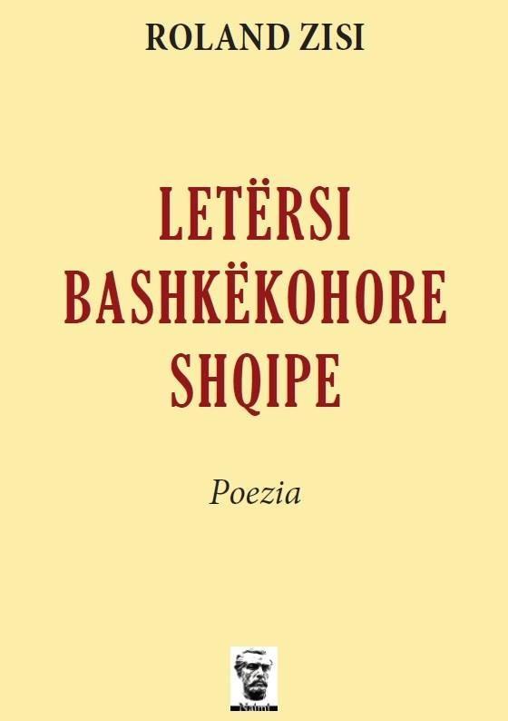 Letërsi bashkëkohore shqipe-poezia