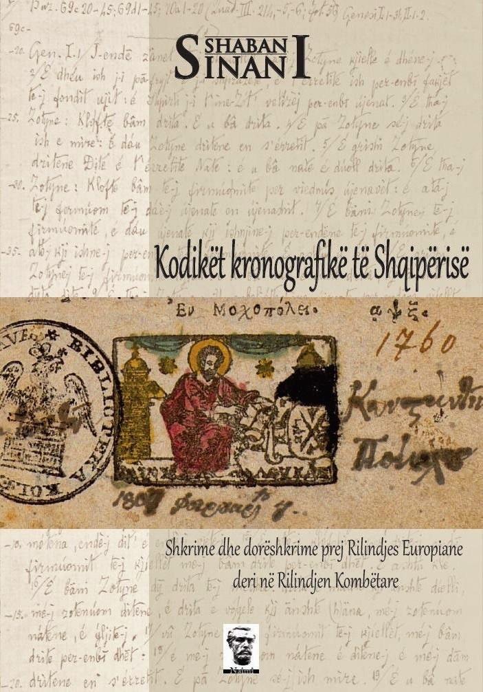 Kodiket kronografike te Shqiperise