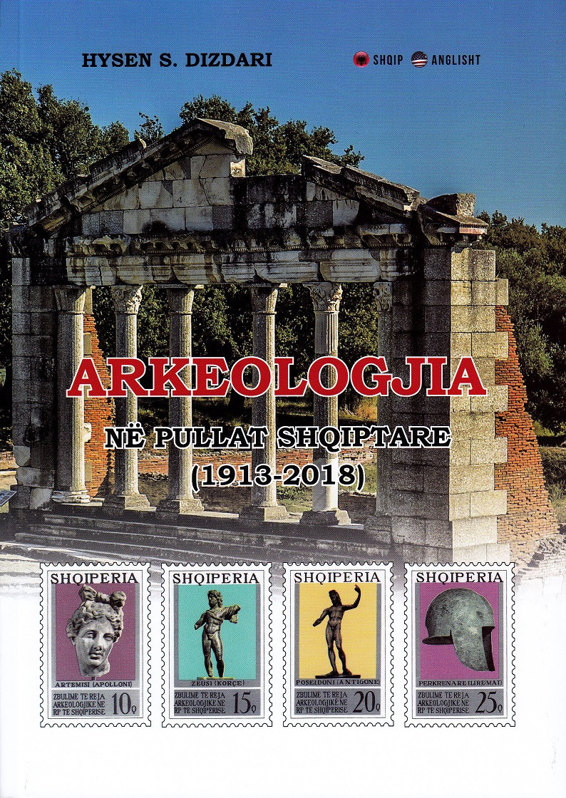 Archeology in Albanian stamps 1913 – 2018