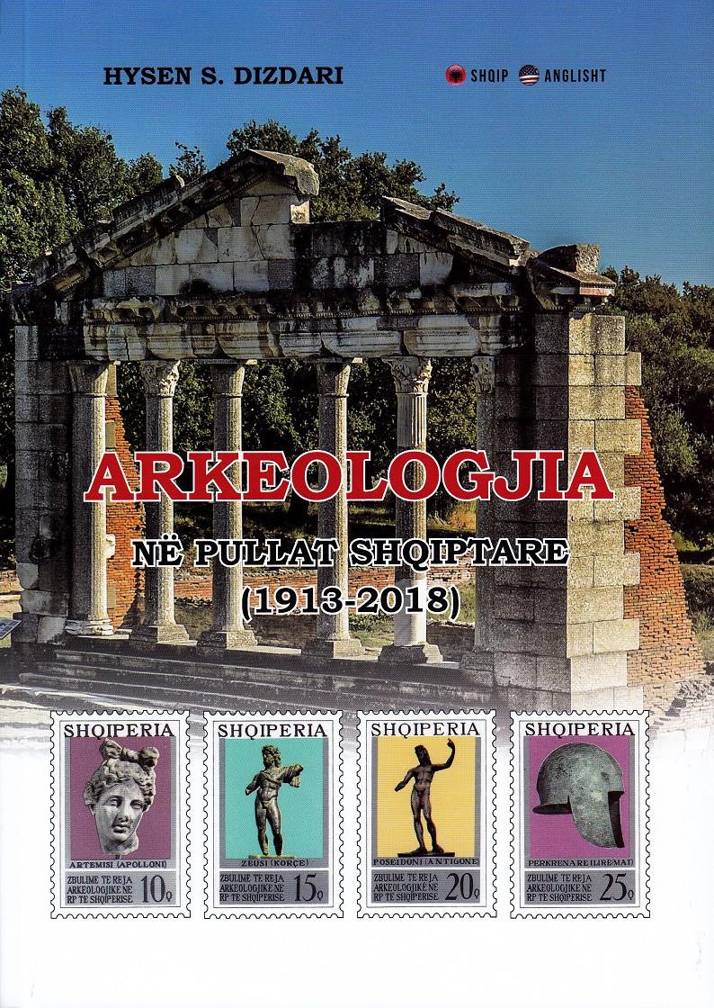 Arkeologjia ne pullat shqiptare 1913 – 2018